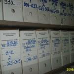 Fondo Administración del Estado del Archivo Nacional de Panamá