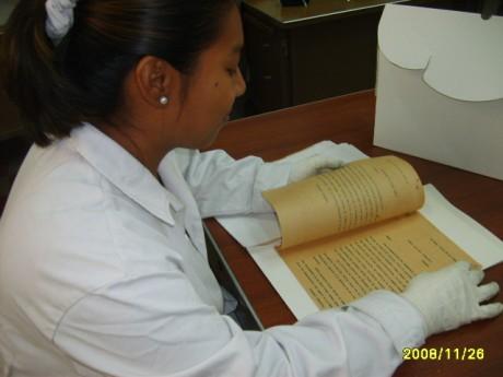 Fondo Histórico del Archivo Nacional de Panamá