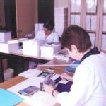 Conservación del Archivo Histórico del Arzobispado de Santiago