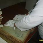 Organización del Fondo Administración del Estado del Archivo Nacional de Panamá (1ª fase)