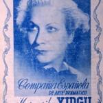 Archivo Universidad Católica (Chile)