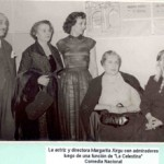 Archivo AGADU ( Uruguay)