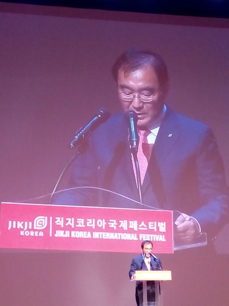 Premio UNESCO/Jikji