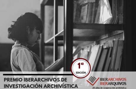 Premio Iberarchivos Investigacion