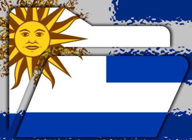 uruguay_aia_menu
