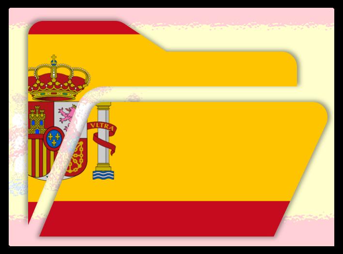 espana_aia_menu