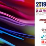 Logo Año Iberoamericano de Archivos