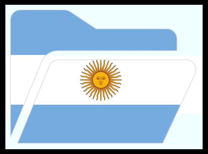 argentina_aia_menu